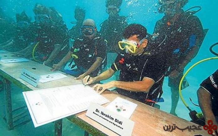 جلسه کابینه در زیر آب