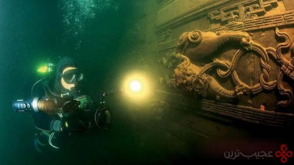 شهر باستانی زیر آب