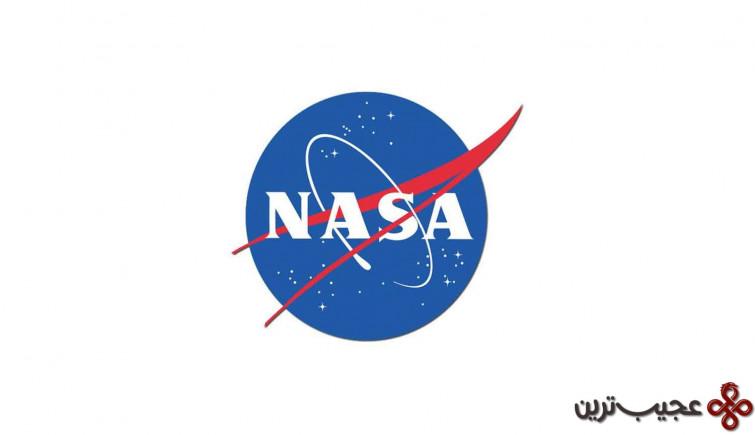 ناسا اقرار میکند