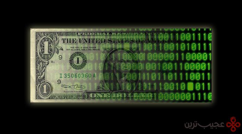 پول رمزی