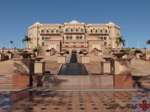 کاخ امارات، ابوظبی