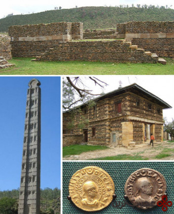 امپراتوری اکسومیت ، اتیوپی (the aksumite empire)