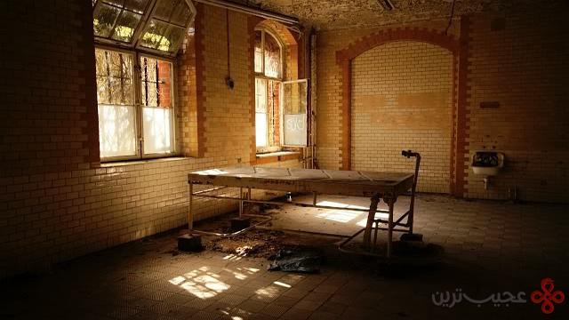 بیمارستان نظامی بیلیتز