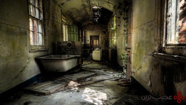 بیمارستان هلینگلی