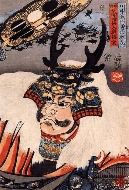 تاکدا شینگن