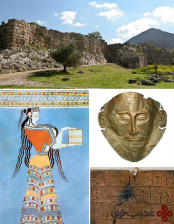 تمدن موکنای (mycenaean civilization)، یونان