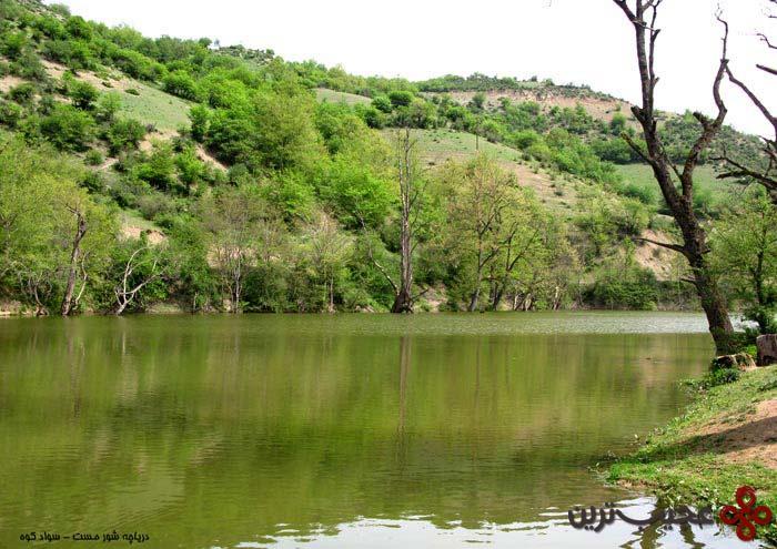 دریاچهٔ شورمست
