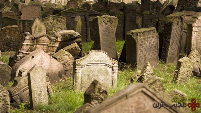 قبرستان قدیمی یهودیها در پراگ