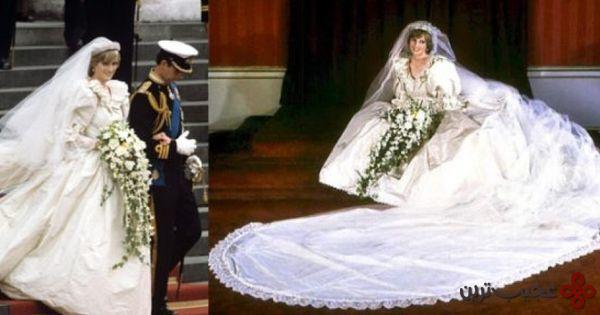لباس عروسی پرنسس دایانا