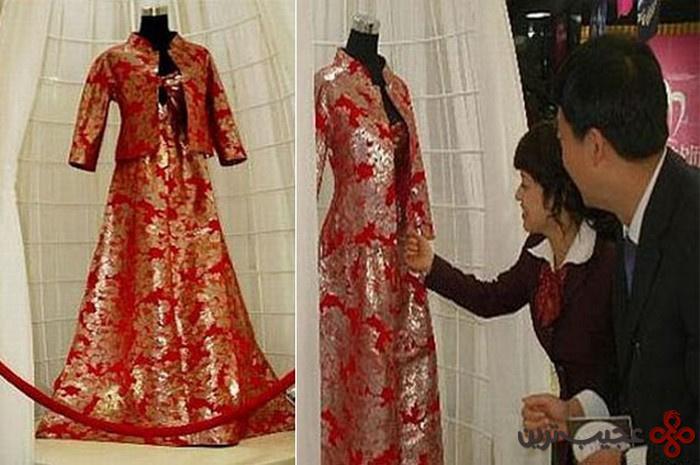 لباس عروس پلانتینیومی