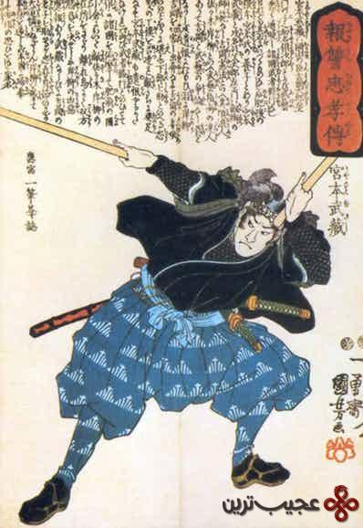 میاموتو موساشی