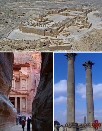 نبطیان یا نبطی ها (nabateans) اردن