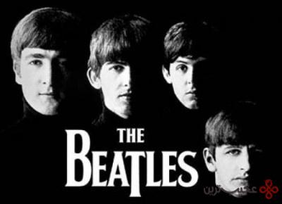 واحد درسی بیتلز