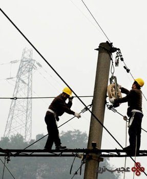 electrical powerline workers