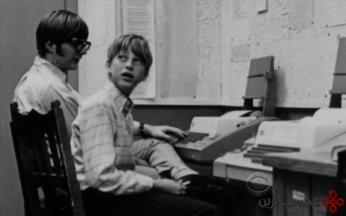 بیل گیتس اولین بار زمانی که دانش آموز مقطع ابتدایی بود، اولین برنامه کامپیوتری خود را در یک کامپیوتر جنرال الکتریک نوشت