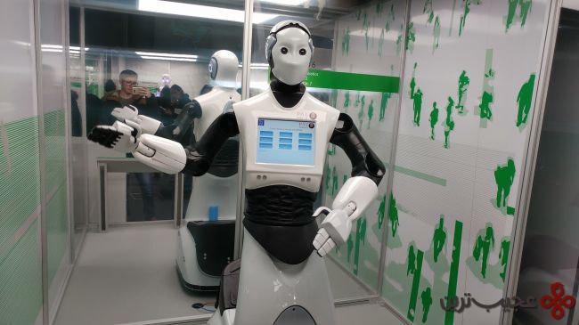 ربات اول inkha