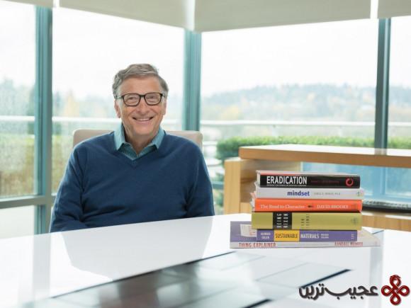 گیتس در طول سال 50 کتاب میخواند